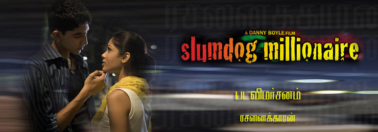 slumdog_banner1